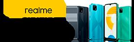 Скидки на смартфоны REALME C11 и C21!